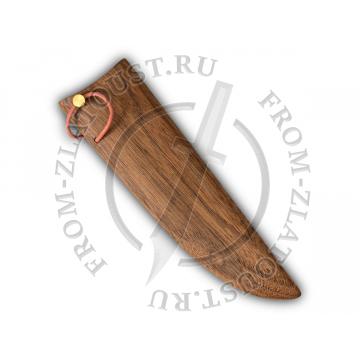 Овощной. Деревянные ножны к ножу. Американский орех