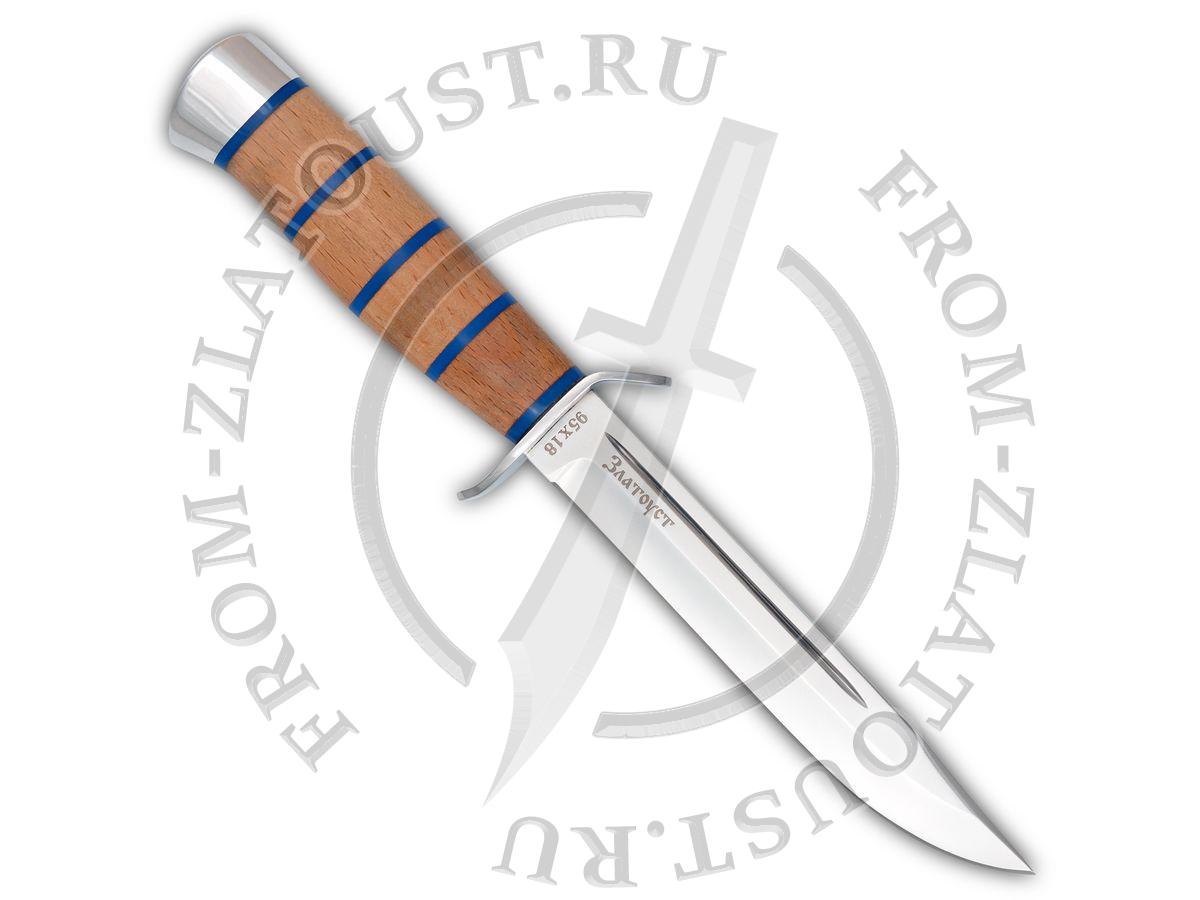 Нож разведчика. Рукоять комбинированная: орех, оргстекло. Алюминий. Сталь 95х18
