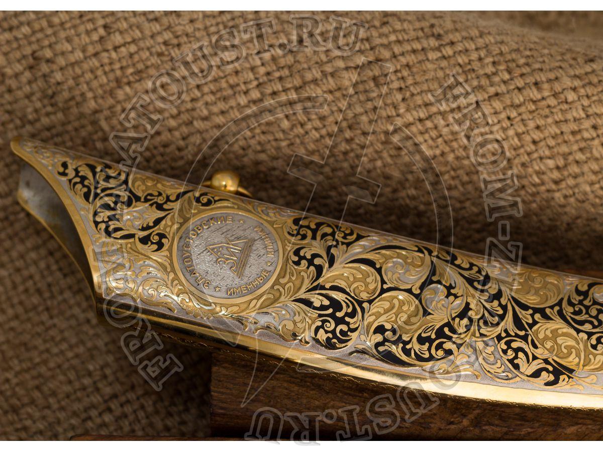 Бивень подарочный. Металлические ножны