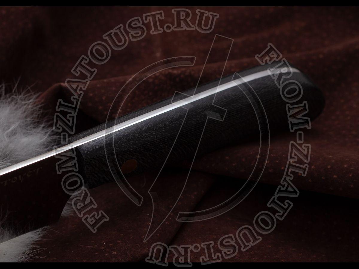 Универсальный-2. Цельнометаллический. Текстолит. Сталь 95х18