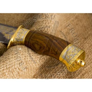 Пума-1. Рукоять орех. Дамаск. Золочение. Тигр