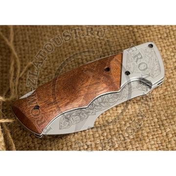Носорог. Рукоять орех. Сталь ЭИ-107